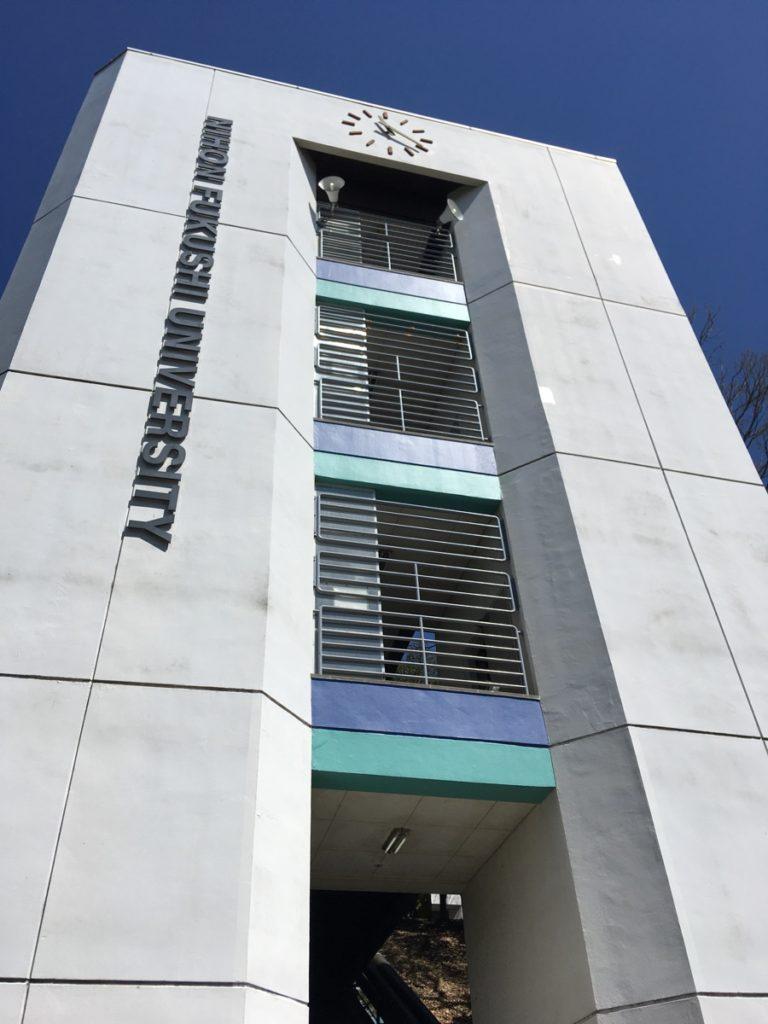 日本福祉大学キャンパスタワー
