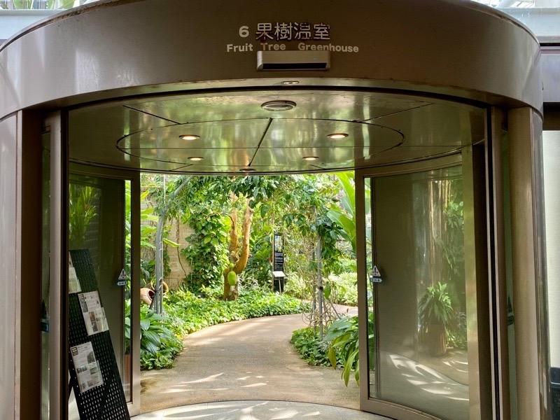 熱帯ドリームセンター果樹温室01